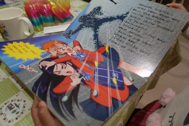 お好み焼きポプラ(松山)で絵本を読む子ども