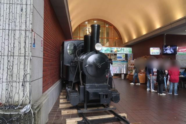 マイントピア別子の入り口にある機関車