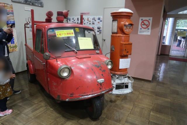 マイントピア別子の消防車に乗る子供