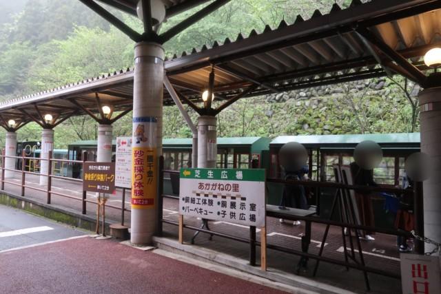 マイントピア別子の銅山観光列車
