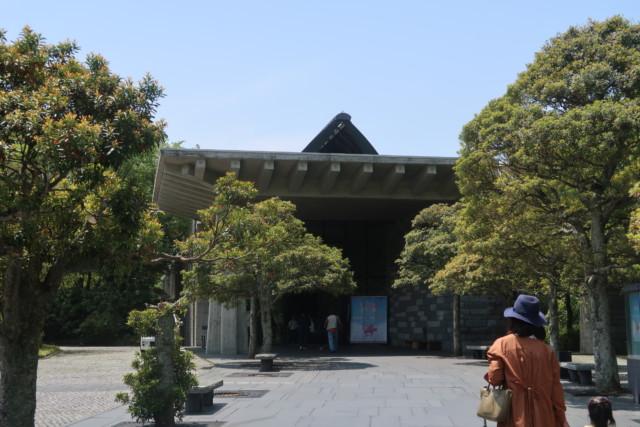 愛媛歴史博物館の外観