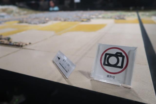 愛媛歴史博物館,写真撮影に関して