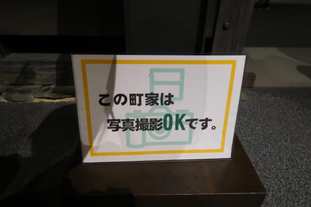 愛媛歴史博物館の写真撮影に関して