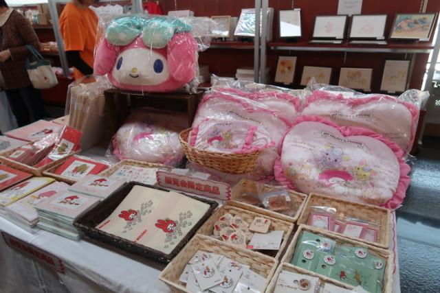 愛媛歴史博物館のマイメロ・キキララ展のお土産物