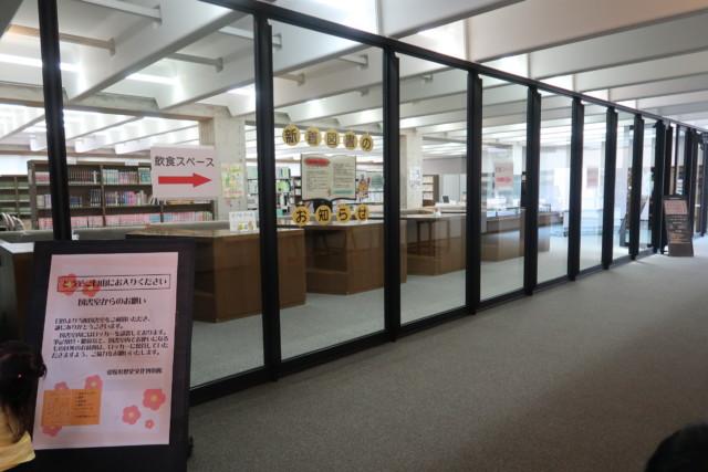 愛媛歴史博物館の図書館