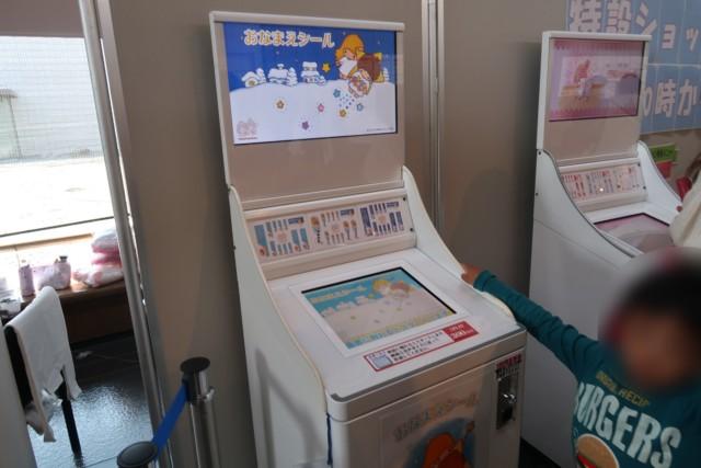 愛媛歴史博物館のマイメロ・キキララ展