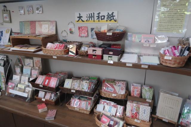 愛媛歴史博物館のお土産物