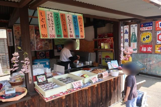 ポコペン横丁の駄菓子