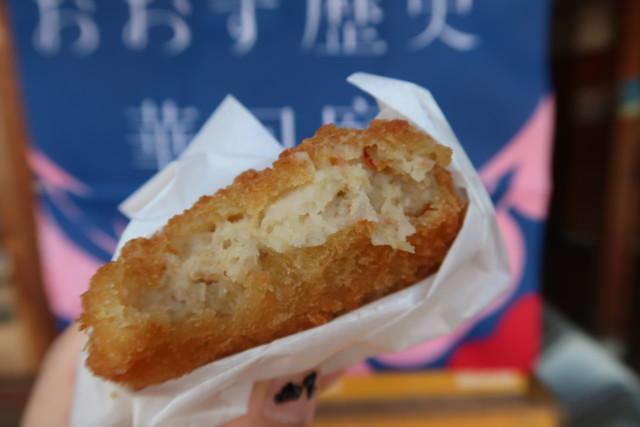 里芋が使用されている大洲コロッケ