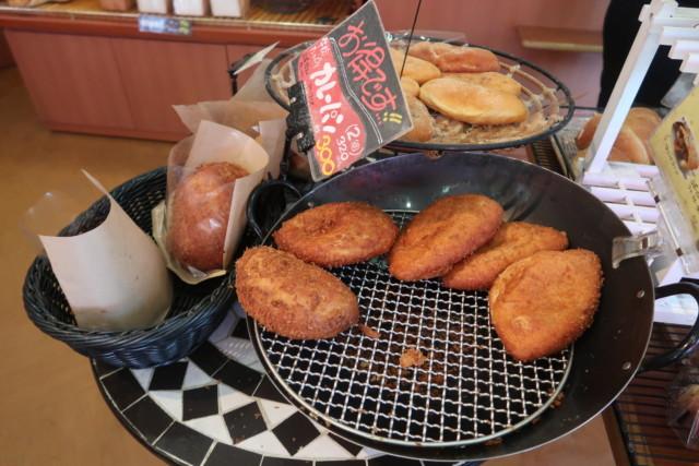 内田パンのカレーパン