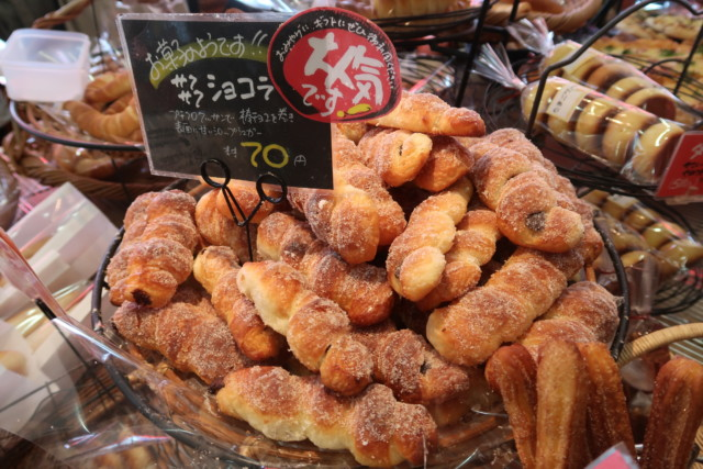 内田パンのサクサクショコラ