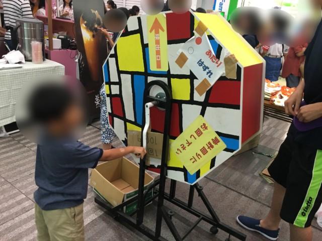 松山の土曜夜市(2019年)のキッズゲーム