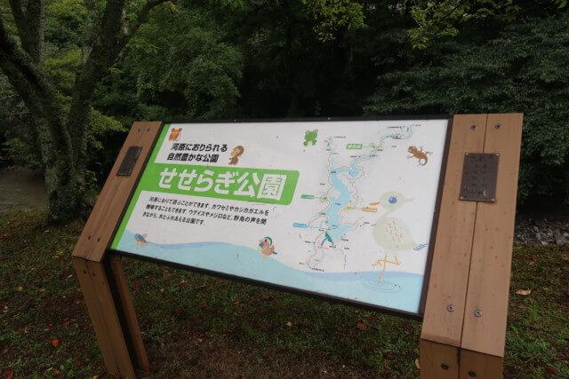 せせらぎ公園(松山市)の周辺地図