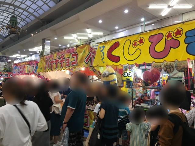 松山の土曜夜市(2019年)の混雑状況