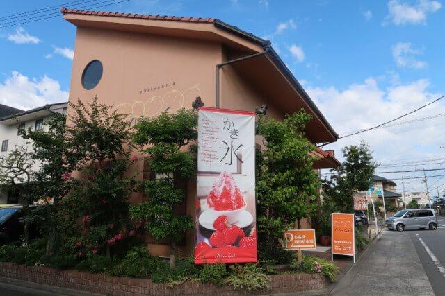 みかんカフェ(松山)の外観