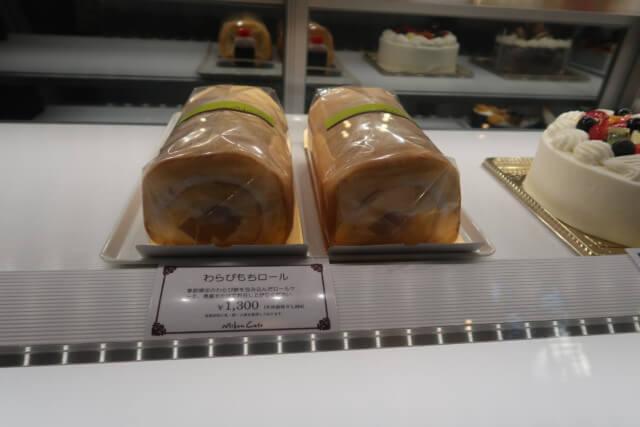 みかんカフェ(松山)のロールケーキ