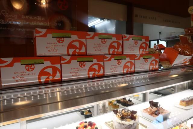 みかんカフェ(松山)のはちみつドーナツ