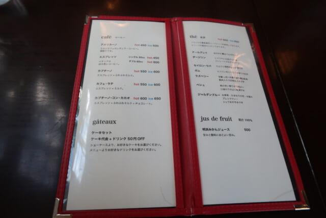 みかんカフェ(松山)のドリンク