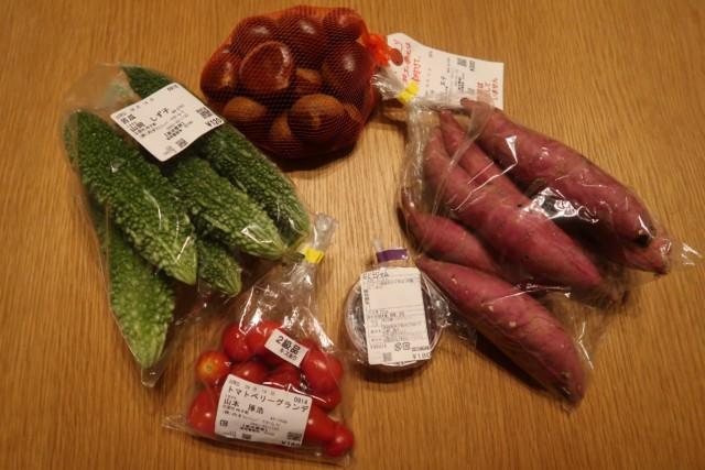 からり(内子)で購入した野菜