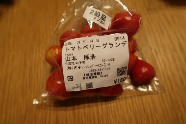 からり(内子)のミニトマト