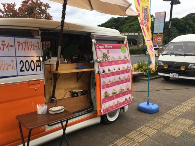 ふわり(風和里)のフードトラック