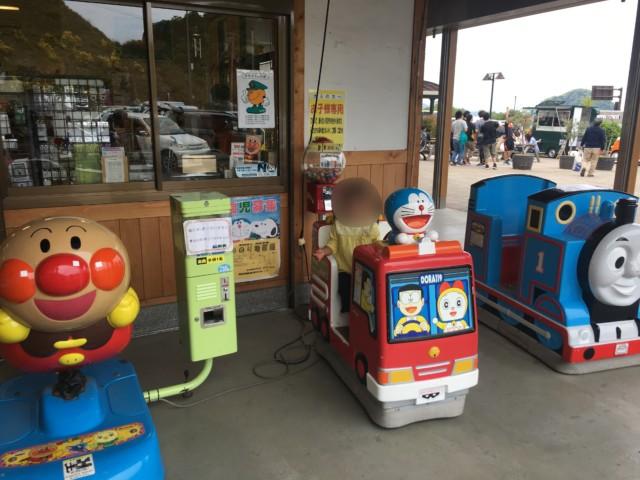 ふわり(風和里)の子供の遊び場