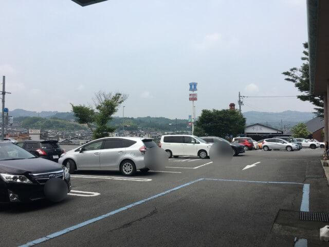 砥部焼絵付,炎の里,駐車場