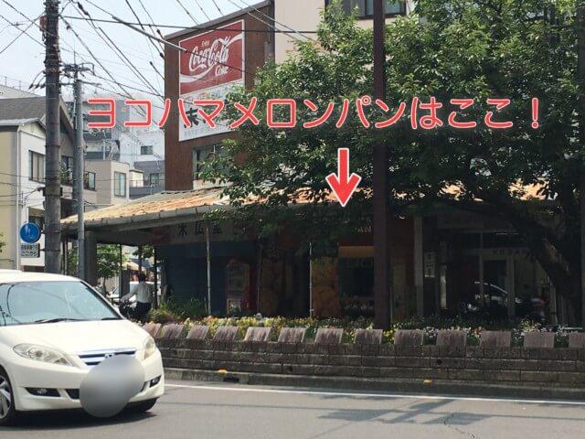 ヨコハマメロンパン松山店の外観