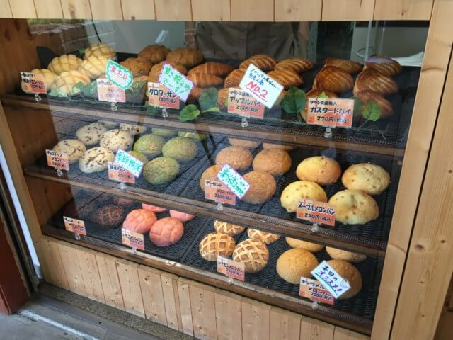 ヨコハマメロンパン松山店のメロンパンメニュー