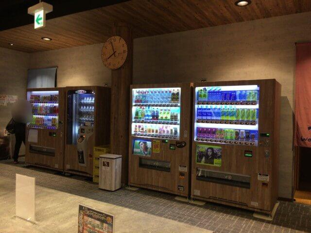 ていれぎの湯,松山,自動販売機