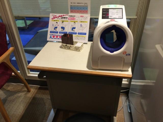 さくらの湯の血圧測定器