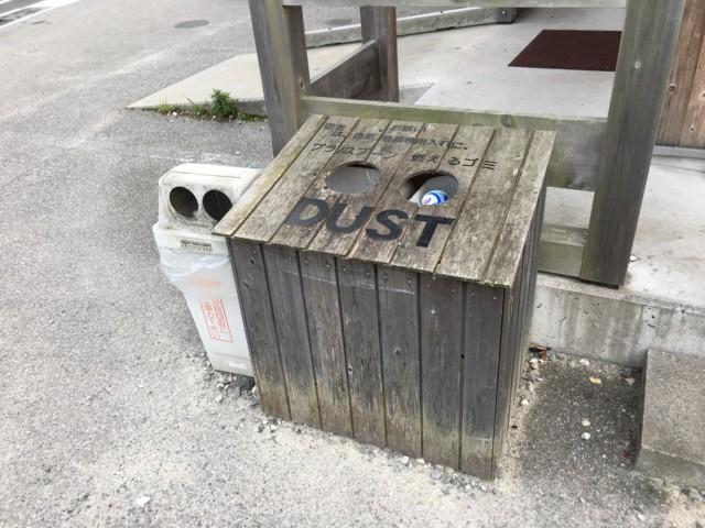 ブルーシール(ブルーヘブン),松山,ゴミ捨て場