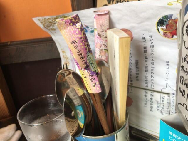 ブドリ,松山,デザート