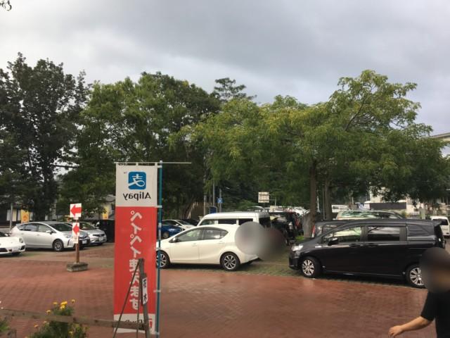 からり(内子)の駐車場