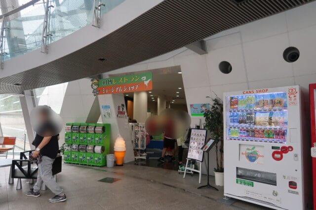 愛媛県総合科学博物館の売店やレストラン
