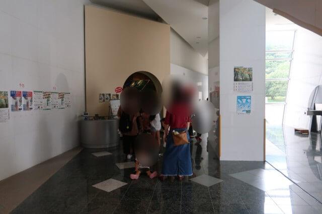 愛媛県総合科学博物館のイベント