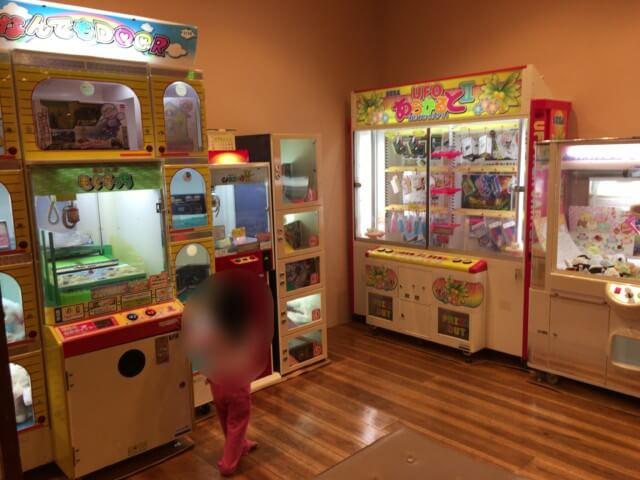 媛彦温泉のゲームセンター