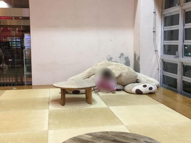 媛彦温泉の座敷スペース