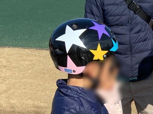 マテラサーキット,ヘルメットのレンタル