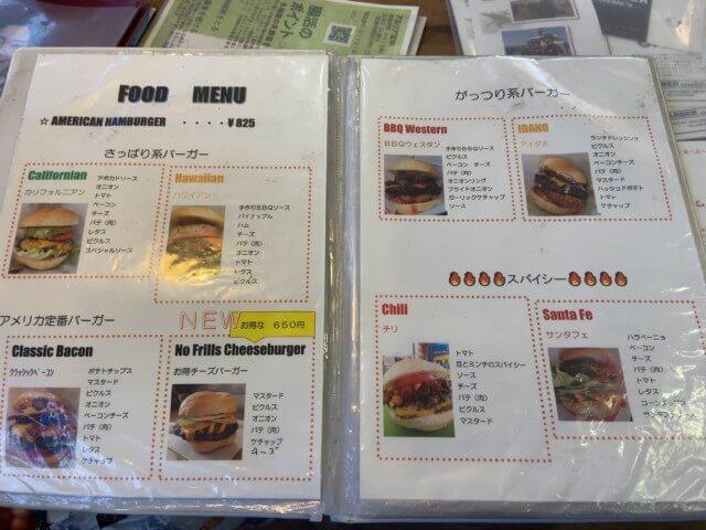 カリフォルニアン,ハンバーガーメニューと料金