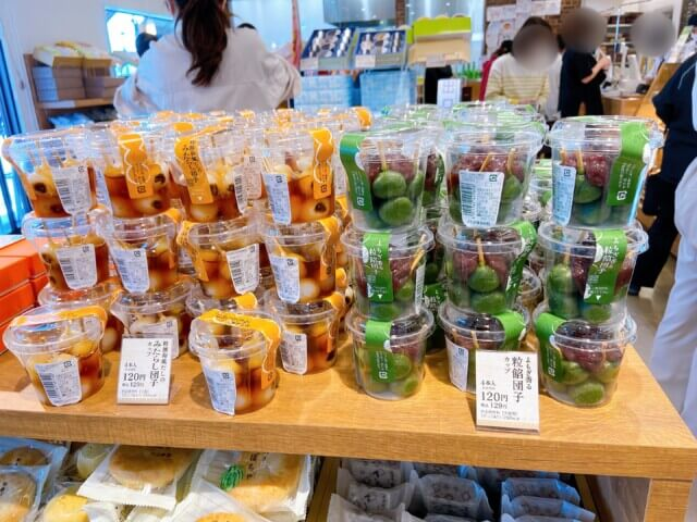 シャトレーゼ,愛媛県東温市,和菓子