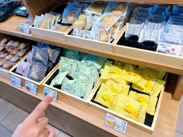 シャトレーゼ,愛媛県東温市,焼き菓子