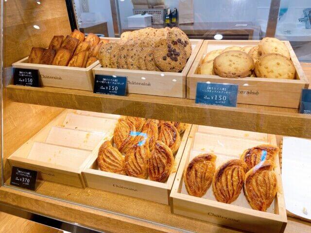 シャトレーゼ,愛媛県東温市,アップルパイとクッキー